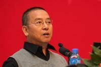 北京大学平新乔:基础设施投资与全要素生产率增长