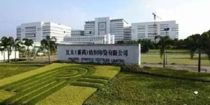 互太纺织9月25日耗资157.7万港元回购30万股