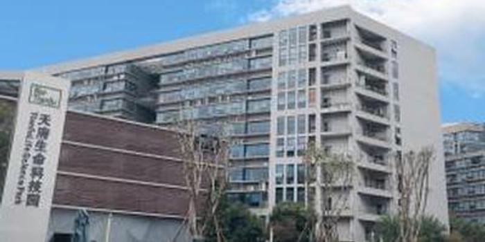 维亚生物逆市飙升8% 料中期收入增约84%