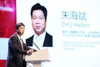 朱海斌:包商银行问题或与小微风险定价模式缺陷有关