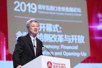 朱民:市场化改革和开放有助于提高服务业劳动生产率