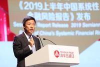 张智威:服务业开放能让全球投资者对中国经济更乐观