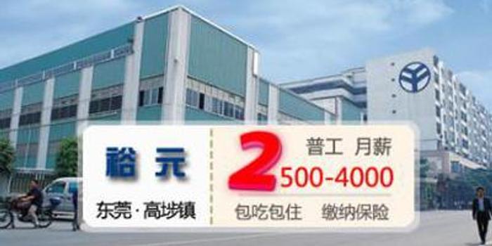 裕元集团5月29日回购36万股 耗资784万港币
