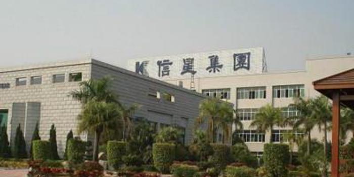 信星集团9月11日耗资35.7万港元回购30万股