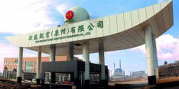 双色球直播_纸业股上涨 玖龙纸业升近7%理文造纸亦升5.04%