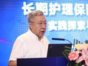 郑秉文:主要国家鲜少建立长护险 中国为何建立?