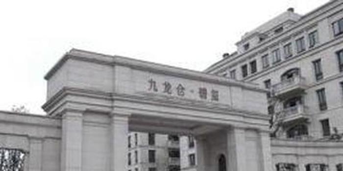 收租股遭拋售 九龍倉置業跌逾1%太古地產挫近2%