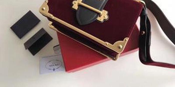 招银国际:普拉达下调至卖出评级 目标价21.17港元