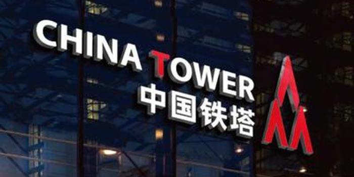 中国铁塔现跌逾3% 大摩重申增持评级