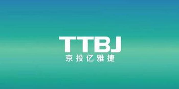 京投交通科技飆升14.75% 料中期溢利增至少1.8倍