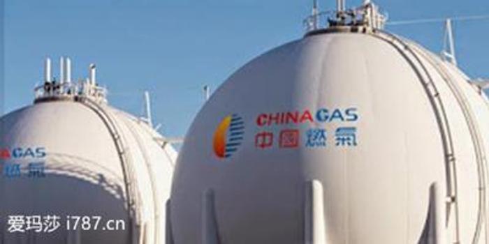 中国燃气逆市急跌逾5% 股东SK集团出售约1.6亿股