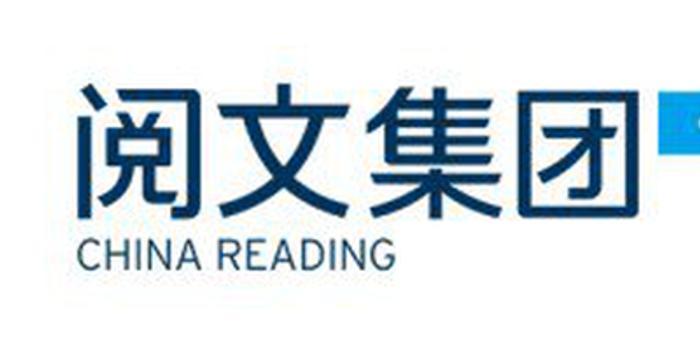 閱文集團8月14日耗資約1206.45萬港元回購50萬股
