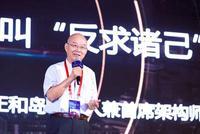 刘东华:企业家都是带孩子赶路的妈 还经常遇到流氓