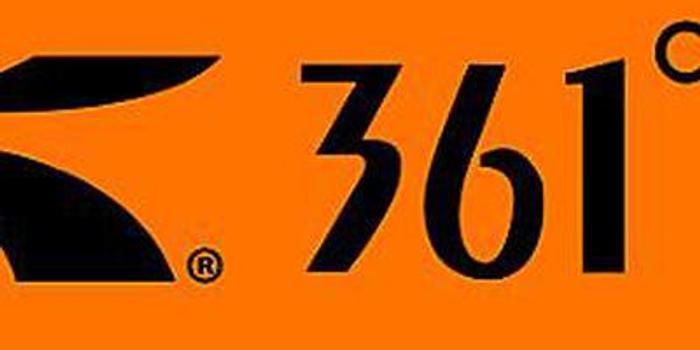 361度急升近18% 中期多赚约一成