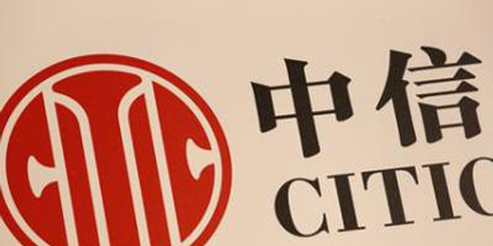 中信股份本周五除净 现价涨近2%