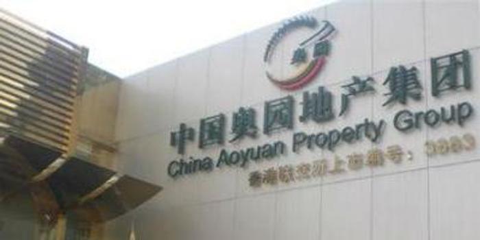 中国奥园跌近8% 跌穿多条主要平均线