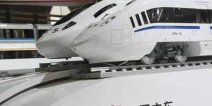 银河国际:中国中车重申增持评级 目标价降至8.2港元