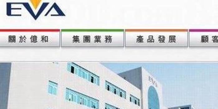 亿和控股9月6日耗资35.21万港元回购53万股