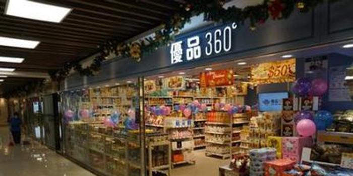 优品360突有资金追捧 股份现涨逾8%