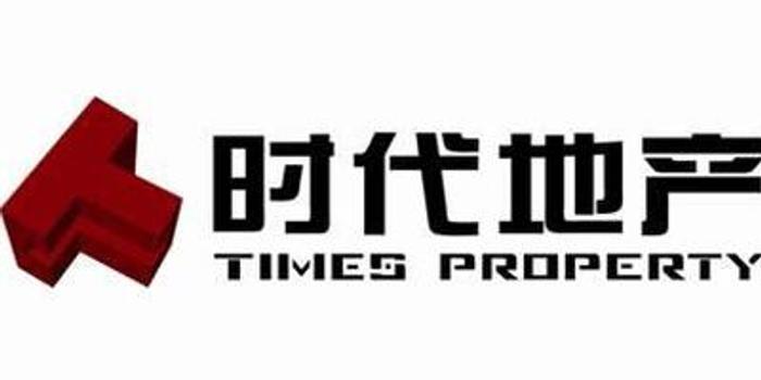 时代中国涨逾5% 拟分拆物管业务上市