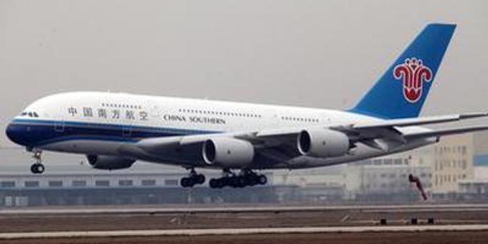 油价急跌航空股终反弹 南航涨近4%国航扬约3%