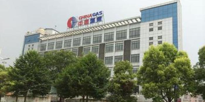 交银国际:中国燃气目标价38.6港元 维持买入评级