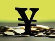 中邮消金李乃钦:消费金融助推中国经济高质量发展