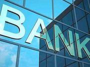 金融业发展70年如歌岁月:银行如何撬动经济发展