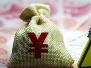 中国金融出版社社长蒋万进:迈向更加辉煌的明天