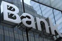 """房贷利率""""换锚""""开启 多家银行执行新定价基准"""