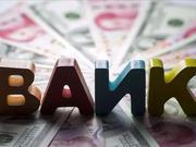 易纲:金融风险整体收敛 市场预期发生积极变化