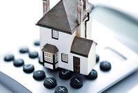 房贷利率新政今日落地 你∩家的房贷利息会涨多少?