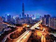 前海管理局洪为民:发展深圳不是针对香港