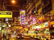 深圳综合开发研究院郭万达:深圳和香港如橡树与木棉