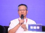 华夏银行行长:小微企业融资难融资贵符合经济规律