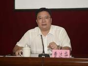 广东省大湾区办:已在研究编制科创中心建设具体方案
