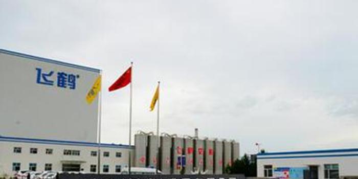 传中国飞鹤筹89亿 预计11月13日上市