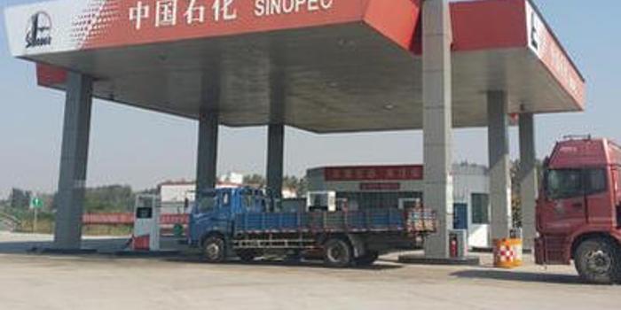 大摩:中石化重申持有评级 目标价5.94港元