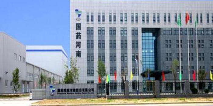 国泰君安国际:国药控股前三季度业绩增长超市场预期
