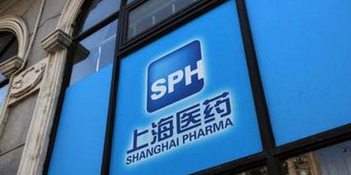 国泰君安国际:上海医药业绩好过预期 现金流改善