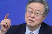 周小川:全球数字货币距离广泛应用还很遥远