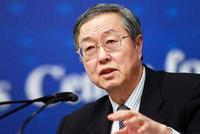 周小川评libra:公众会对稳定性产生怀疑