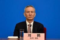 刘鹤:中国经济在多重挑战面前继续稳中向好