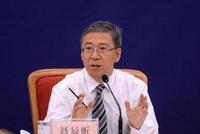 赵辰昕:继续完善政策组合 为高质量发展提供有力支撑
