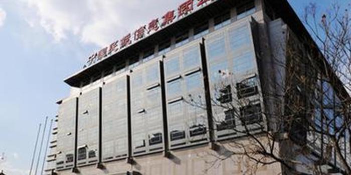 瑞银:中航信首予买入评级 目标价21.5港元