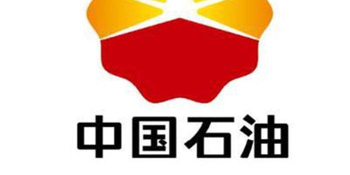 中石油上涨1% 母企入股阿布扎比原油期交所