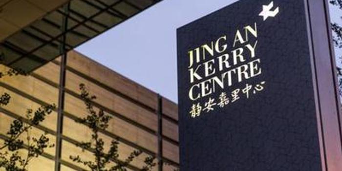 汇丰研究:嘉里建设升至买入评级 目标价31.5港元