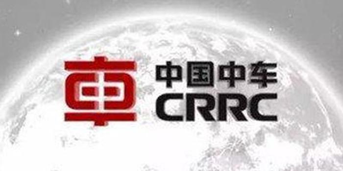 大摩:相信中国中车股价60日内将升 给予增持评级