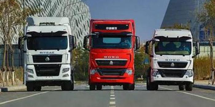 内地上月重卡销售增逾5% 中国重汽及潍柴动力涨近4%