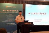 尹刚强发布第八届中国绿色发展高层论坛成果